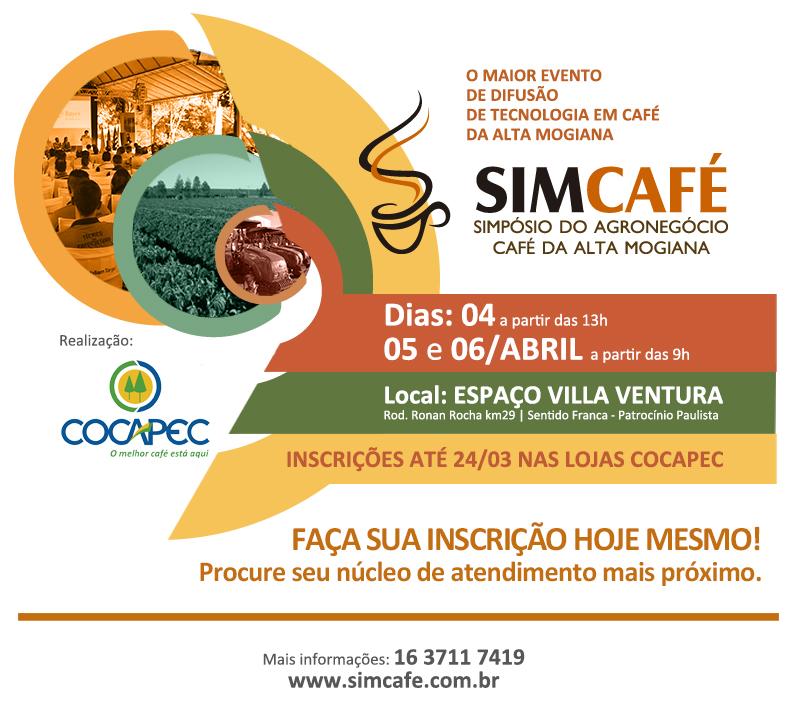 web_simcafe1