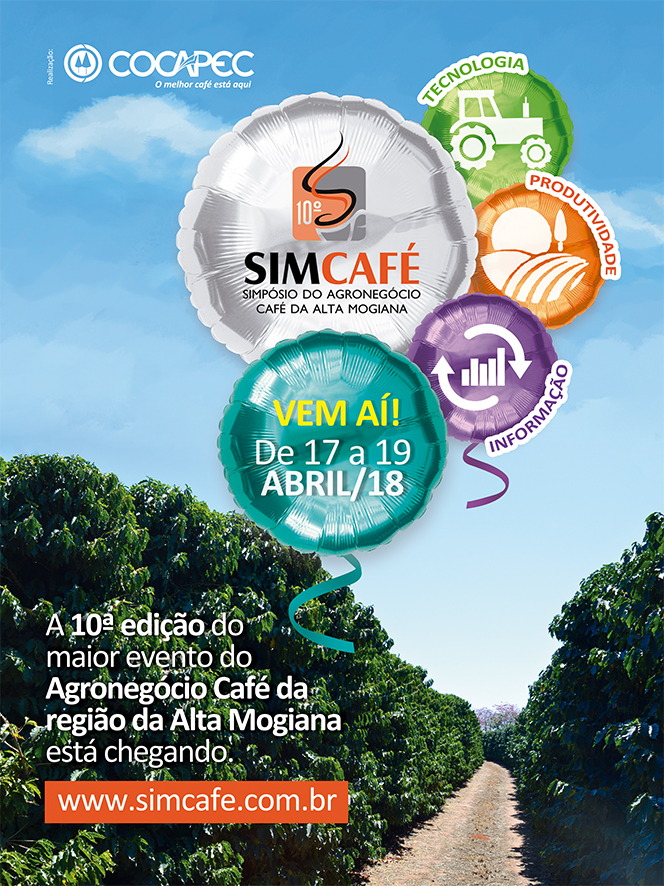simcafe2018 site